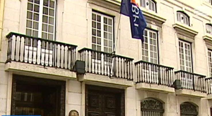 Aquisição do BPI pelo Caixabank pode começar hoje