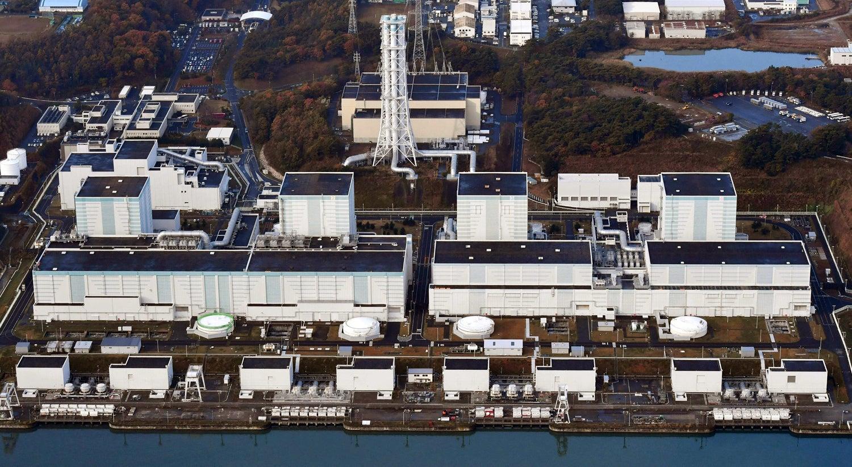 Bomba da 2ª Guerra Mundial é encontrada na usina nuclear de Fukushima
