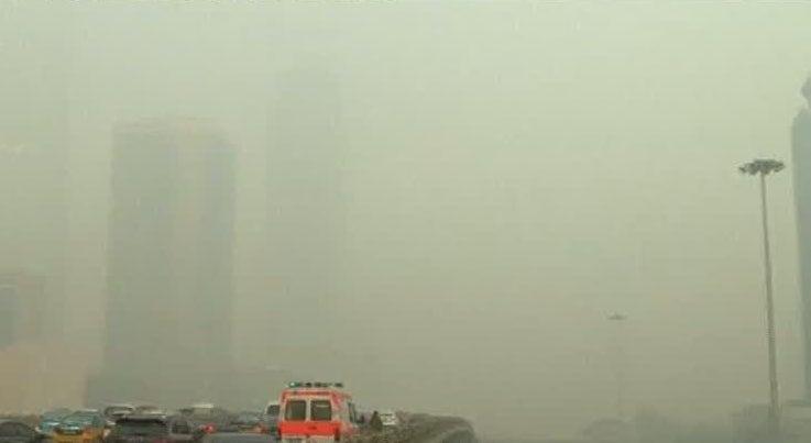 Mundo - China est� em alerta laranja para polui��o atmosf�rica