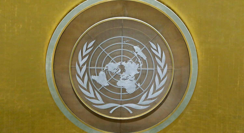 ONU pede fim do embargo a Cuba; EUA e Israel votam contra