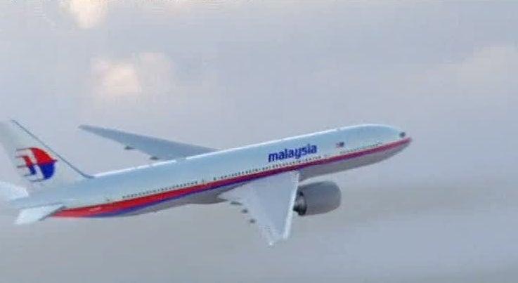 Avi�o Malaysian Airlines foi abatido por um m�ssil russo na Ucr�nia