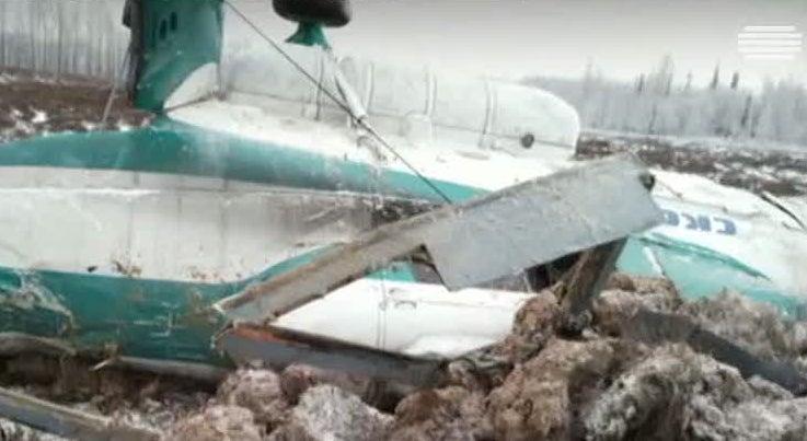Mundo - Dezanove pessoas morreram num acidente de helic�ptero na R�ssia