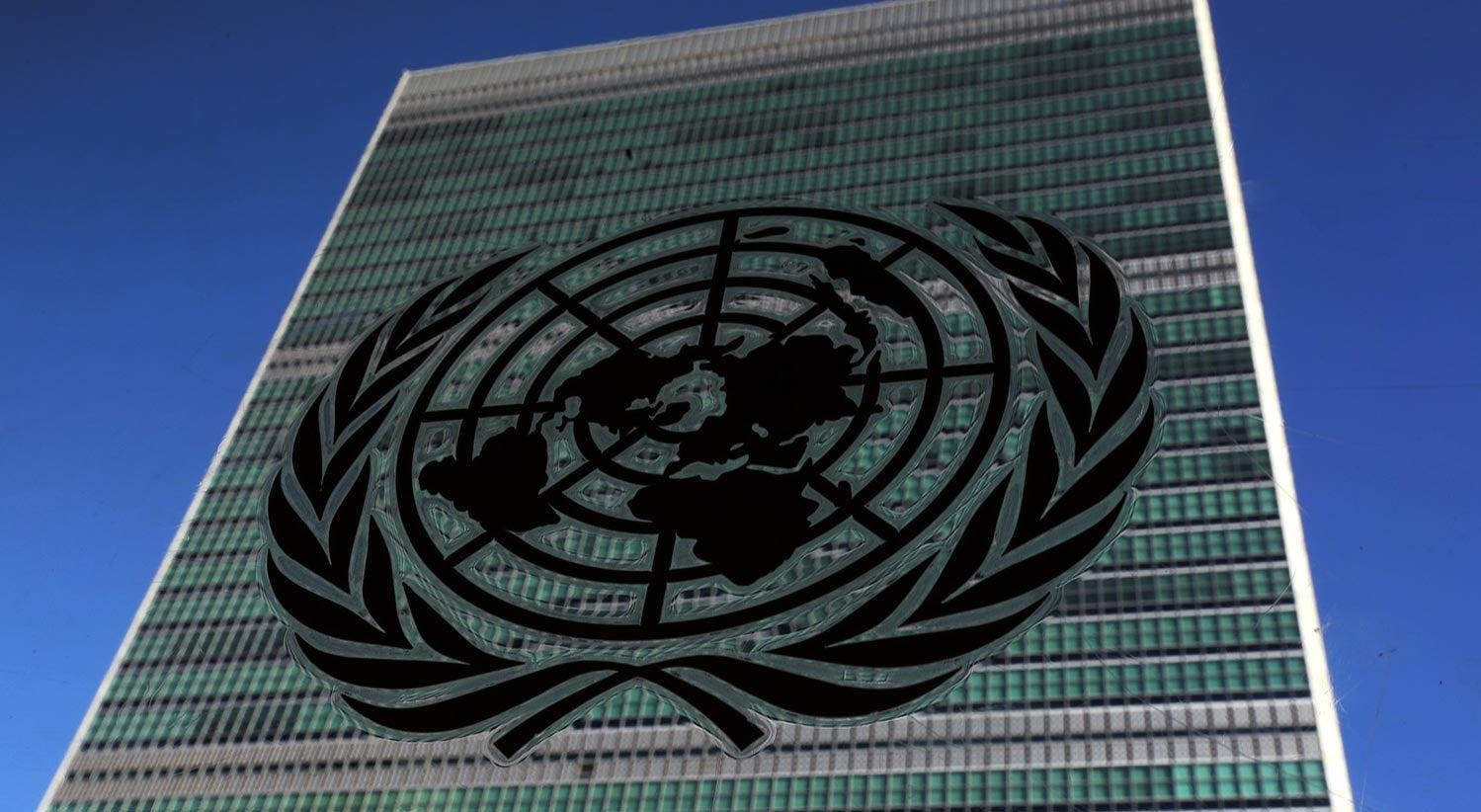 Nações Unidas em português