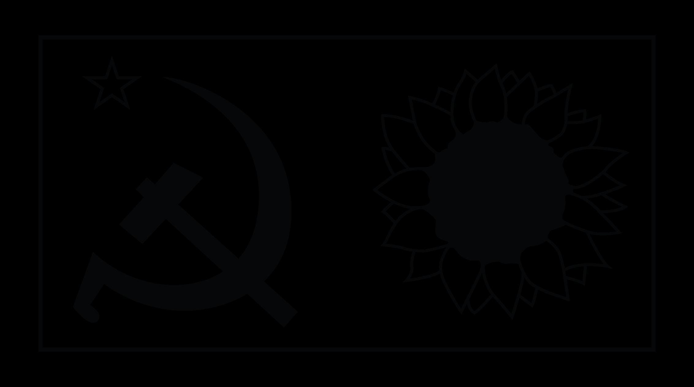 Resultados do Coligação Democrática Unitária
