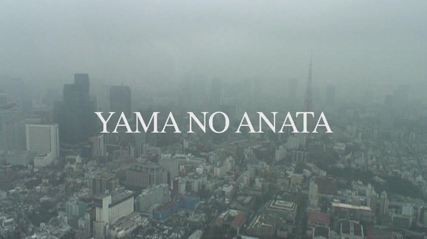 Yama No Anata - Para Além das Montanhas