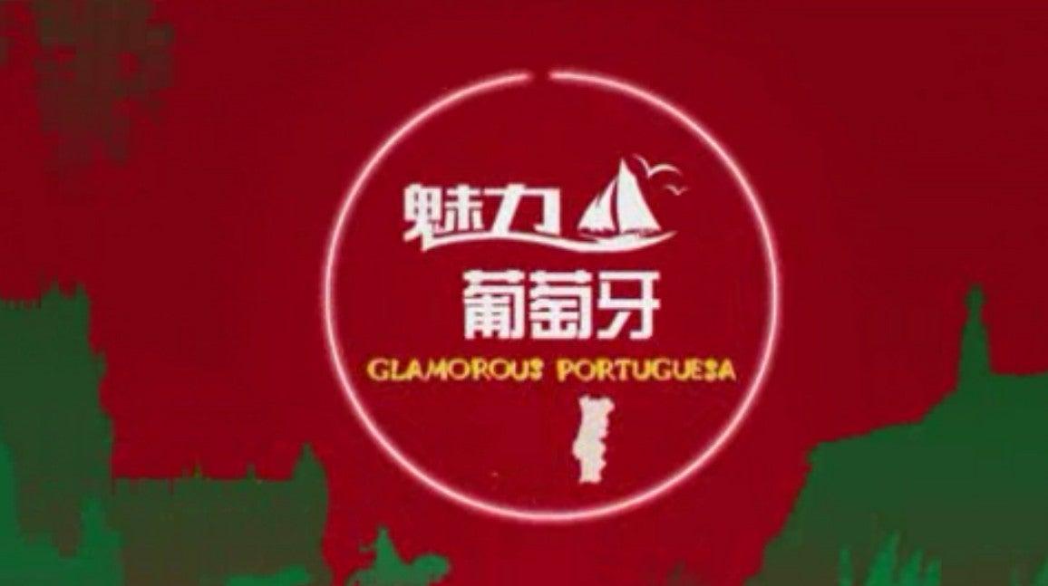 Portugal Extraordinário