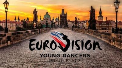 Play - Concurso Europeu de Jovens Bailarinos