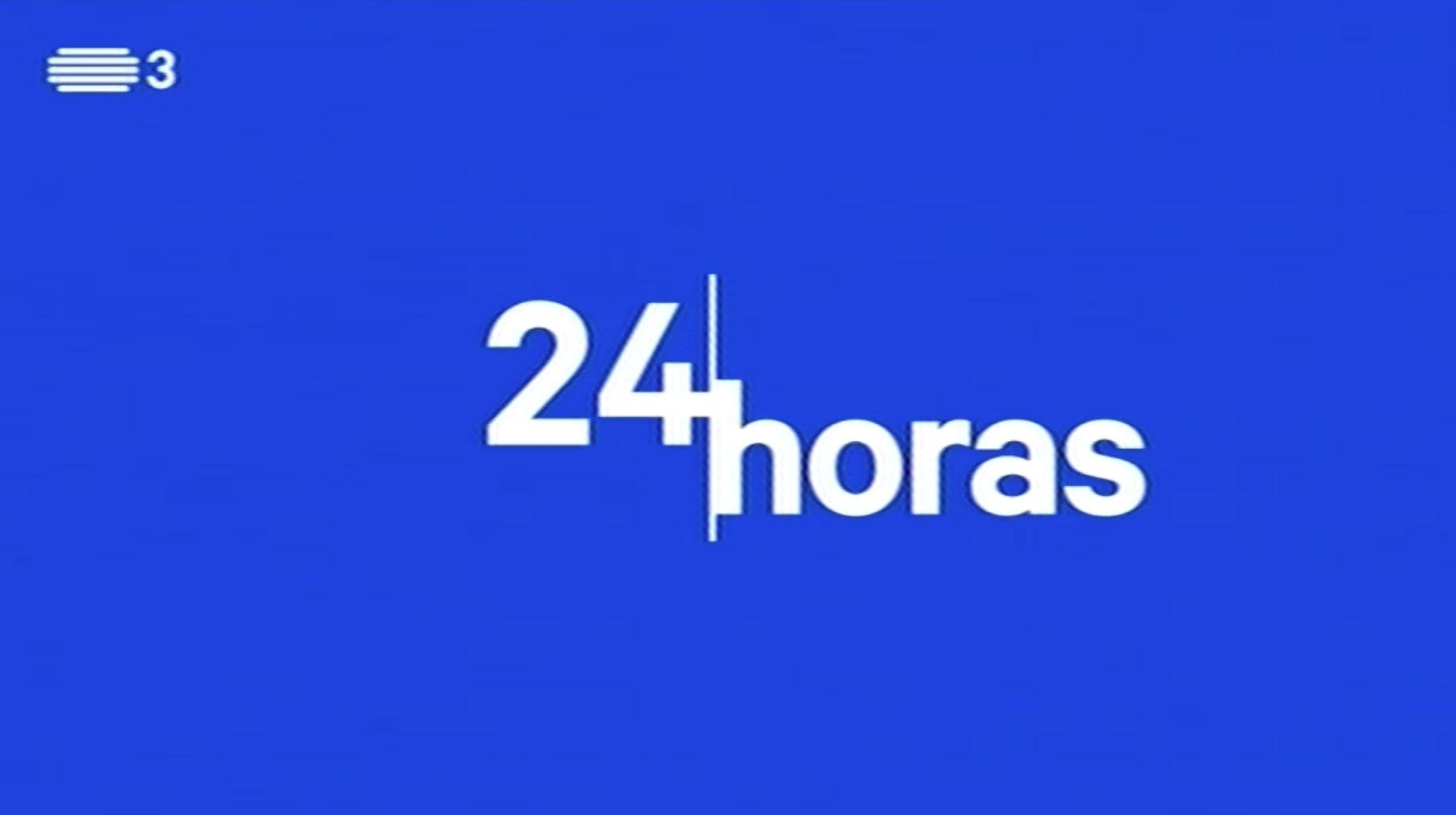 24 Horas - Temporada