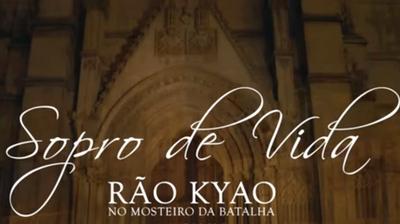 Play - Sopro de Vida - Rão Kyao no Mosteiro da Batalha