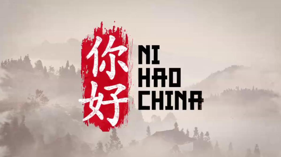 Ni Hao China