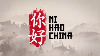 Play - Ni Hao China