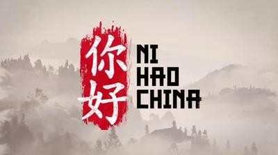 Play - Ni Hao China
