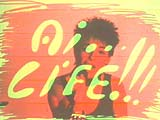 AI...LIFE