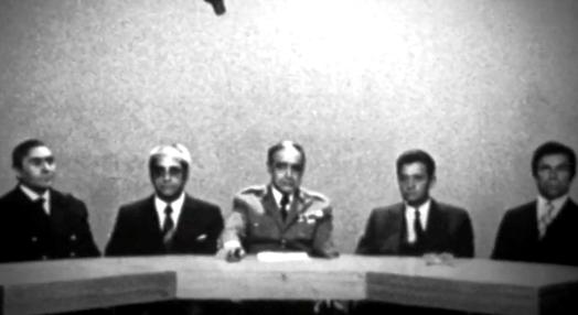 """Dicionário de Abril: Letra J de """"Junta de Salvação Nacional"""""""