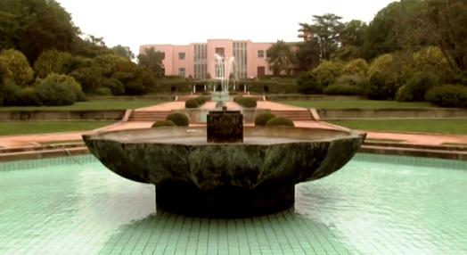 Museu de Arte Contemporânea de Serralves