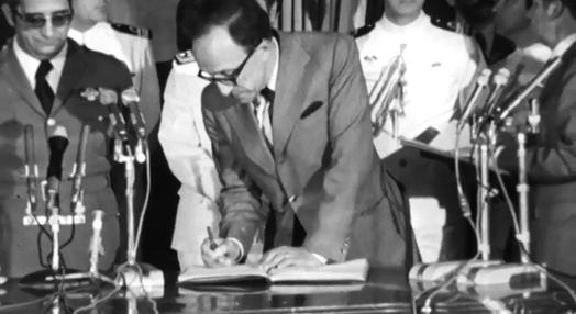 Tomada de Posse de Vasco Gonçalves como Primeiro-Ministro