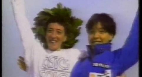 Vitória de Rosa Mota na Maratona de Osaka