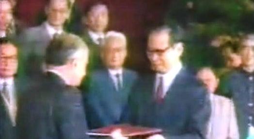 Assinatura da Declaração Conjunta Luso-Chinesa sobre Macau