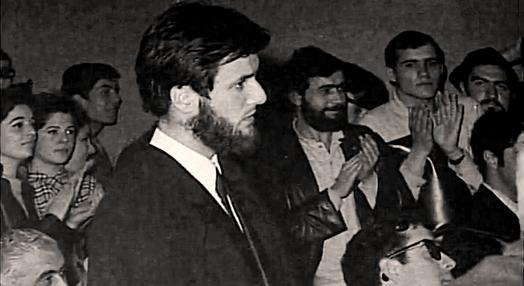 Aniversário da Crise Académica de 1969