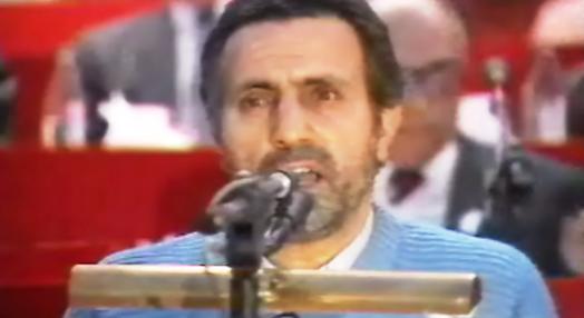 Exclusão de José Luís Judas das reuniões do Comité Central do PCP