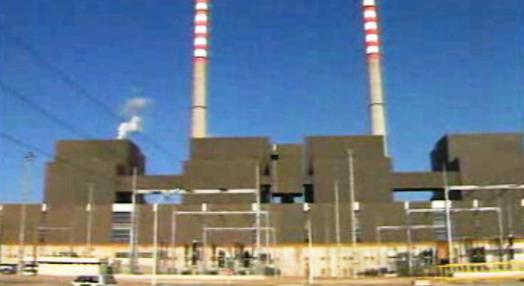 Inauguração do quarto gerador da central termo-eléctrica de Sines