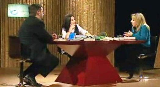 Artur Pizarro e Inês Pedrosa