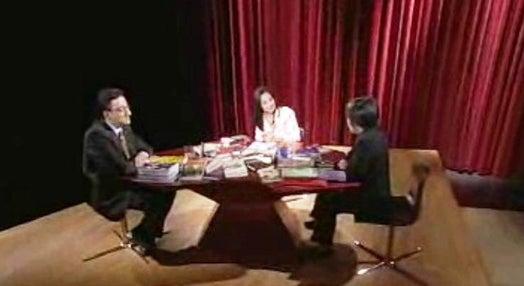 Wang Suoying e Moisés Silva Fernandes