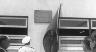 Obras de ampliação do Lar Granja Luís Rodrigues