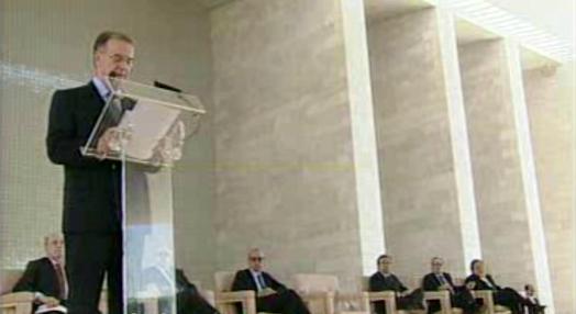 Dia de Portugal na Expo 98