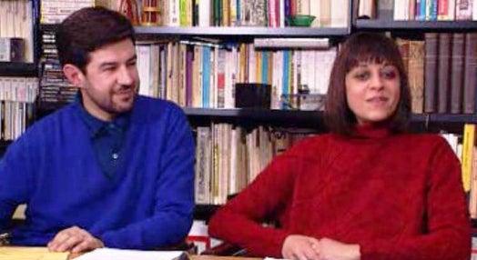 Fernando Sanchez Salvador e Margarida Grácio Nunes