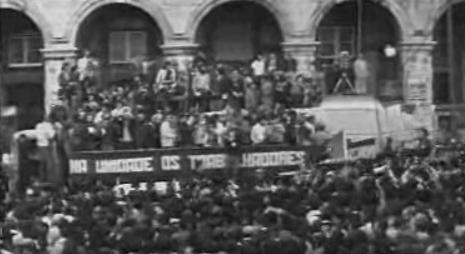 Manifestação de trabalhadores da cintura industrial de Lisboa I
