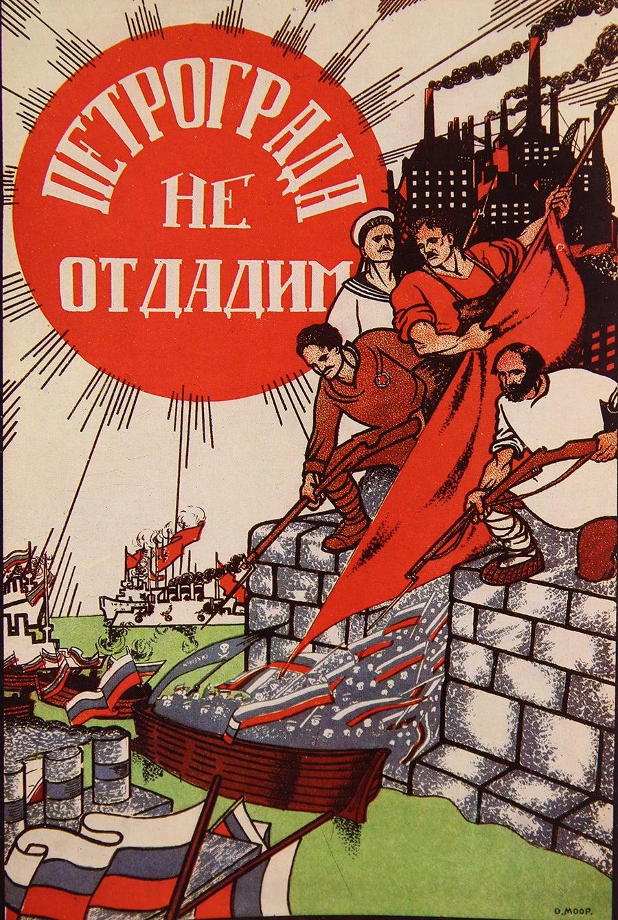 """""""Nós não abandonamos Petrogrado"""". Dmitiri Moor, 1919"""
