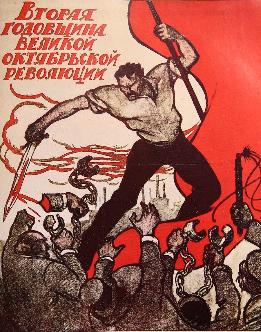 """""""Segundo aniversário da grande Revolução de Outubro"""". Artista desconhecido, 1919"""