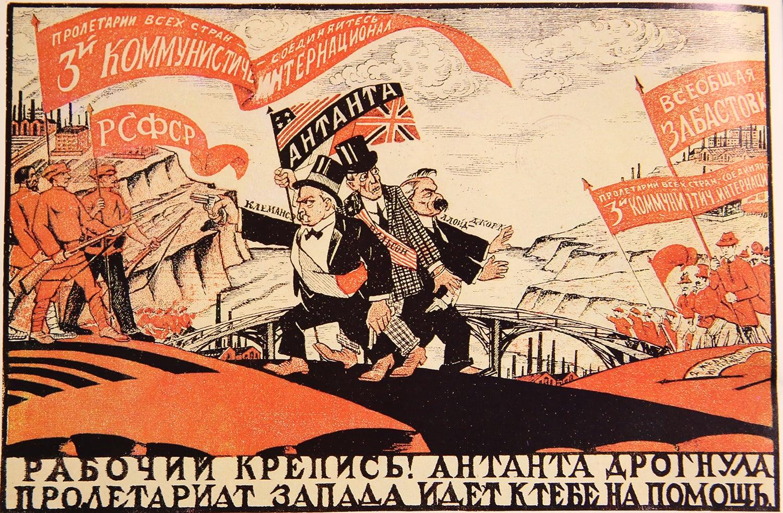 """""""Coragem, proletários! A Entente [aliança anglo-franco-americana] treme. O proletariado do ocidente vem em tua ajuda"""". Dmitri Melnikow, 1919"""