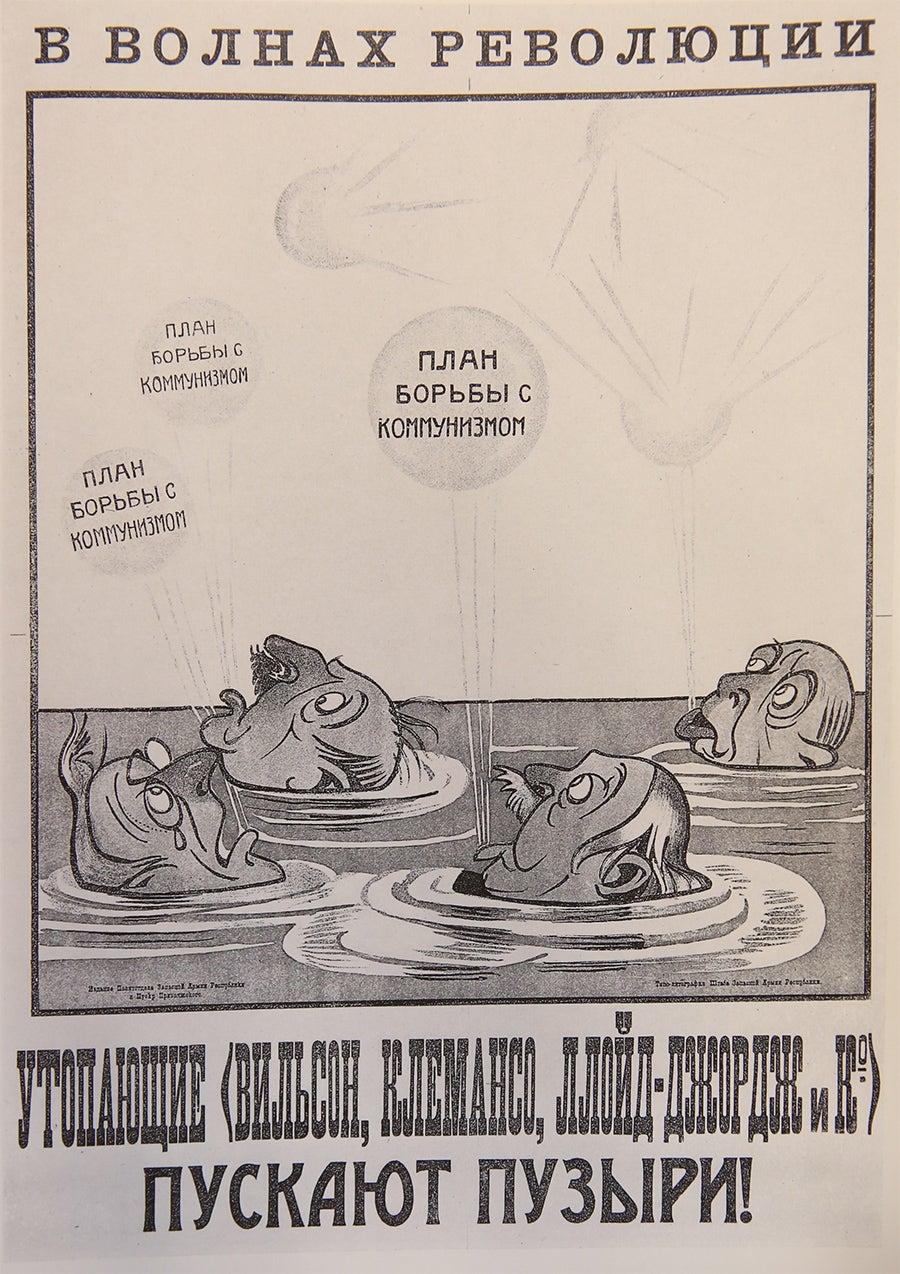 """""""Nas vagas da revolução, os afogados (Wilson, Clémenceau, Lloyd George & Cª) soltam bolhas de ar"""". Wiktor Deni, 1920"""