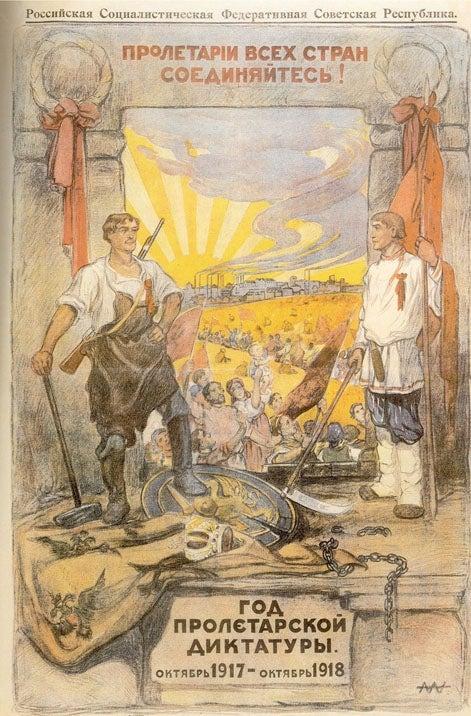 """""""O primeiro ano do governo proletário"""".  Aleksander Aspit, 1918"""
