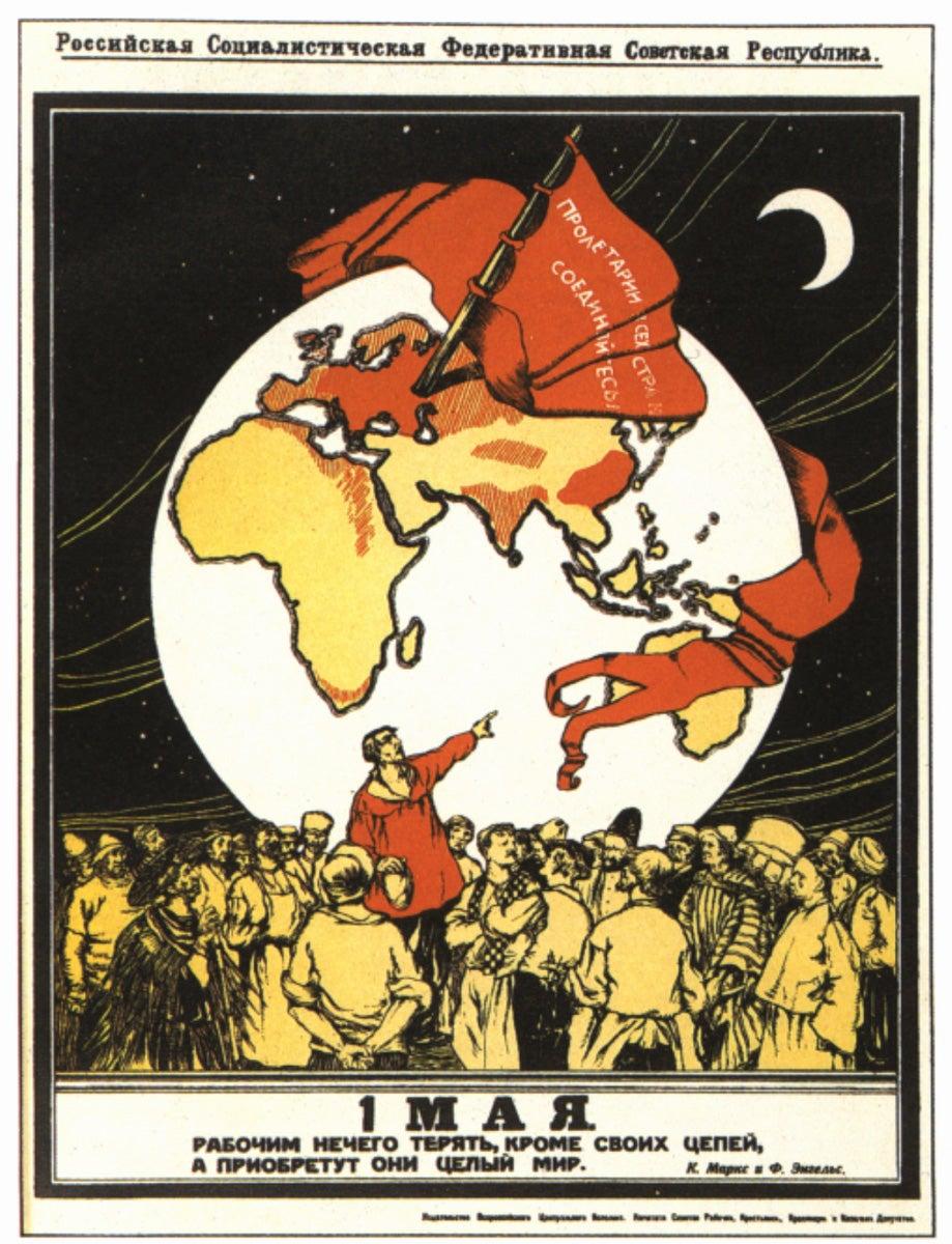 """""""A Internacional Comunista"""". Autor desconhecido, 1920"""