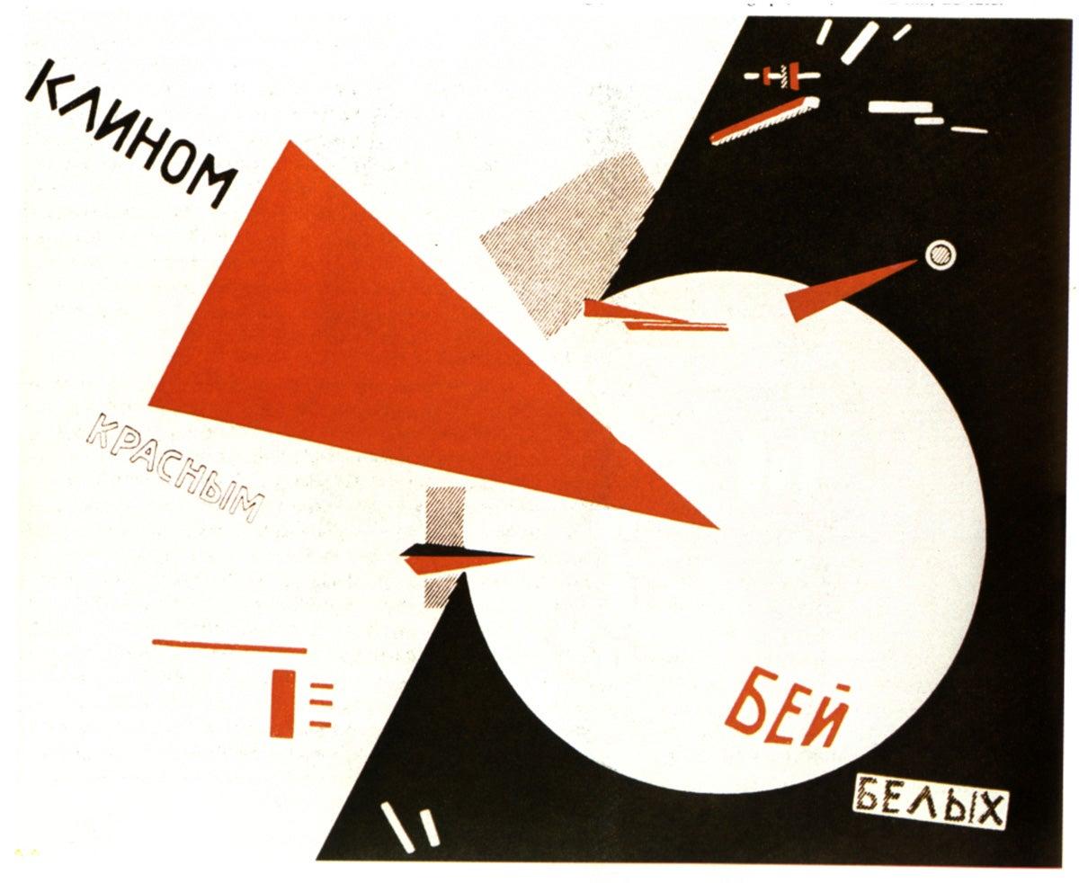 """""""Derrota os Brancos com a Cunha Vermelha!"""" de El Lissitzky - 1920"""