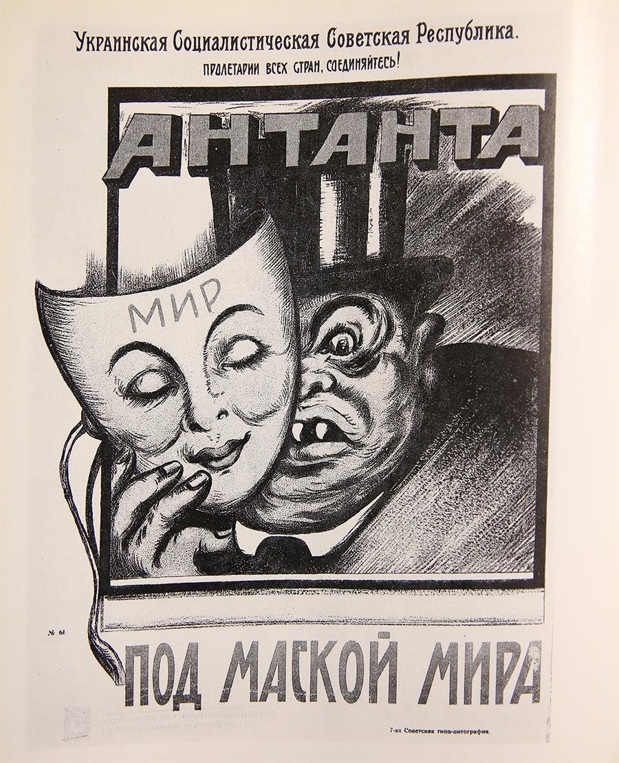 """""""A Entente por trás da máscara da paz"""". Wiktor Deni, 1920"""