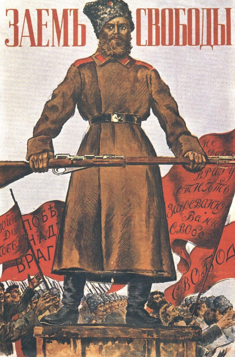 """O empréstimo da paz"".Boris Kustodiev, 1917"
