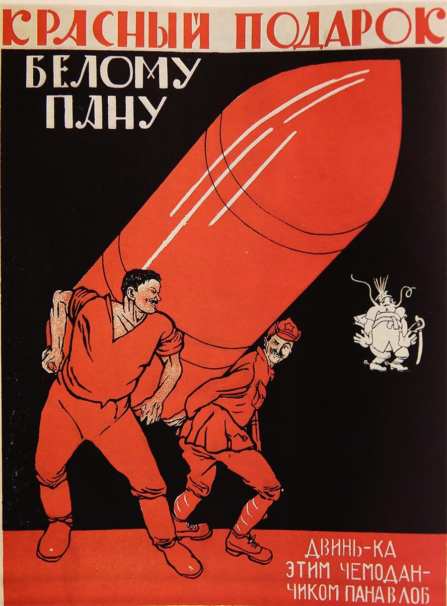 """""""Uma prenda vermelha para o Pan branco. Atirem lá este pacotinho para cima do Pan"""". Dmitri Moor, 1920"""