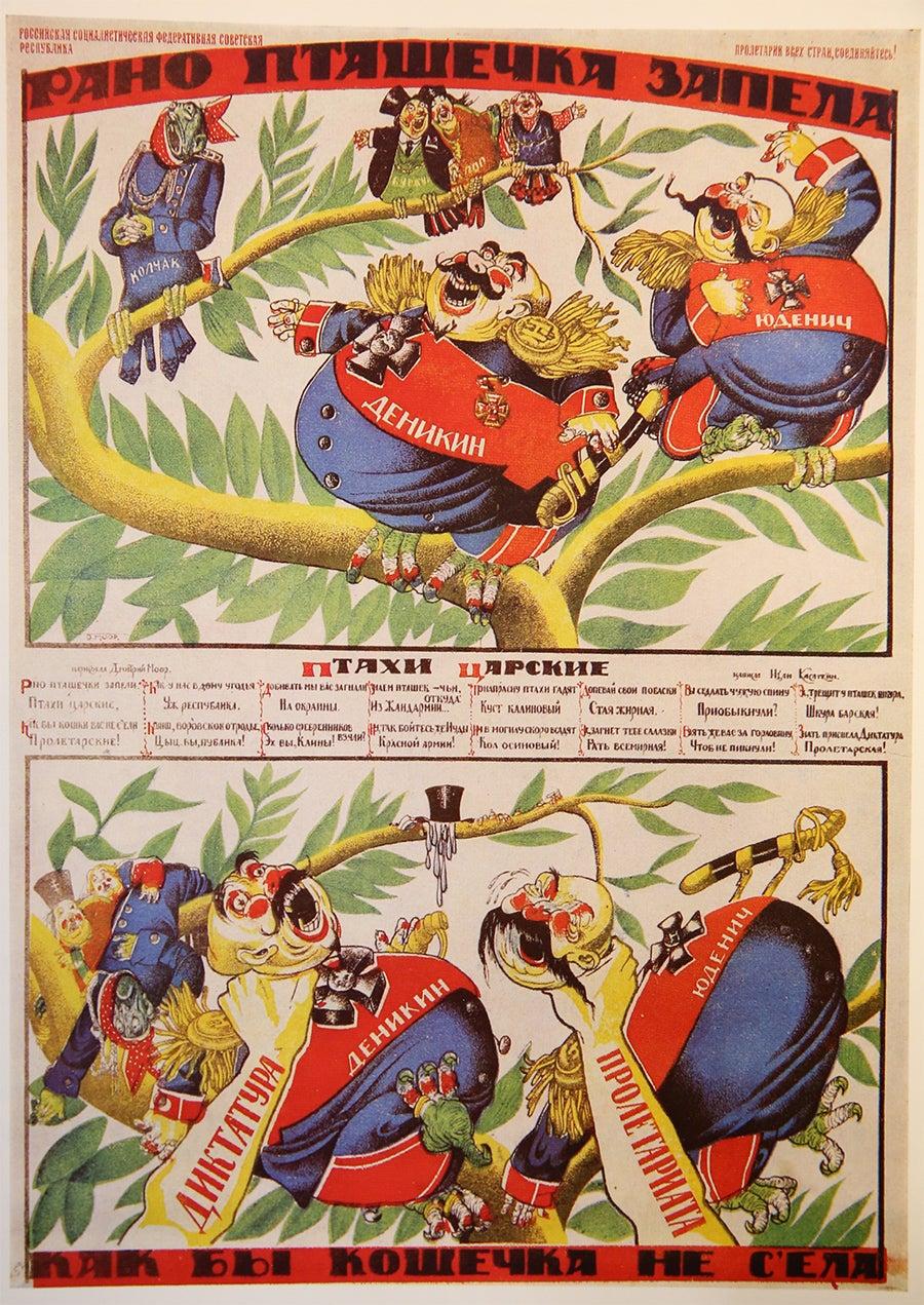 """""""Cedo cantou o passarinho, como se não receasse o gato"""". Dmitri Moor, 1919"""