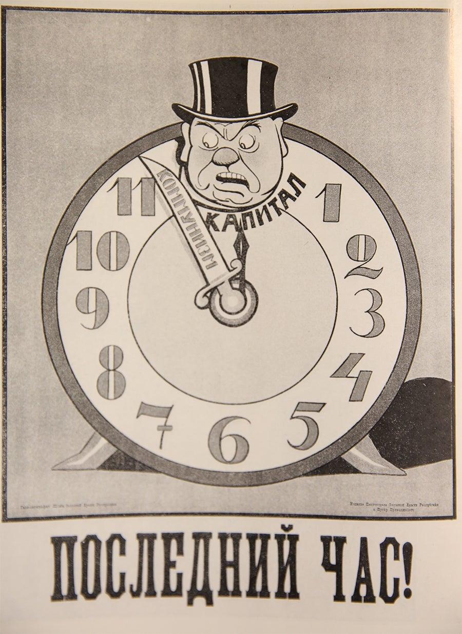 """""""A última hora"""". Wiktor Deni, 1920"""