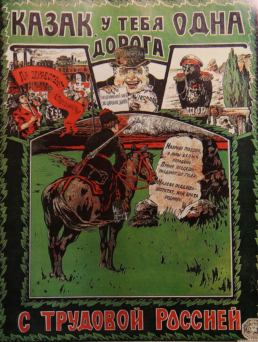 """""""Cossaco, tens um caminho para ti na Rússia proletária"""". Dmitri Moor, 1920"""