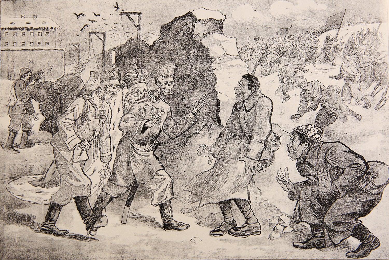 """""""O que espera os camponeses e operários devido aos desertores, egoístas e cobardes!"""" Artista desconhecido, 1919"""