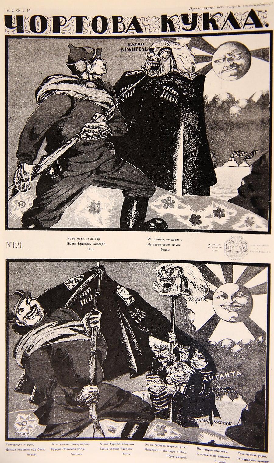 """""""O espantalho diabólico (...) Sob as dobras do seu manto, escondem-se os ladrões. Millerand, Lloyd George & Cª  querem a nossa morte. Para a frente contra este espantalho!"""", Dmitri Moor, 1920"""