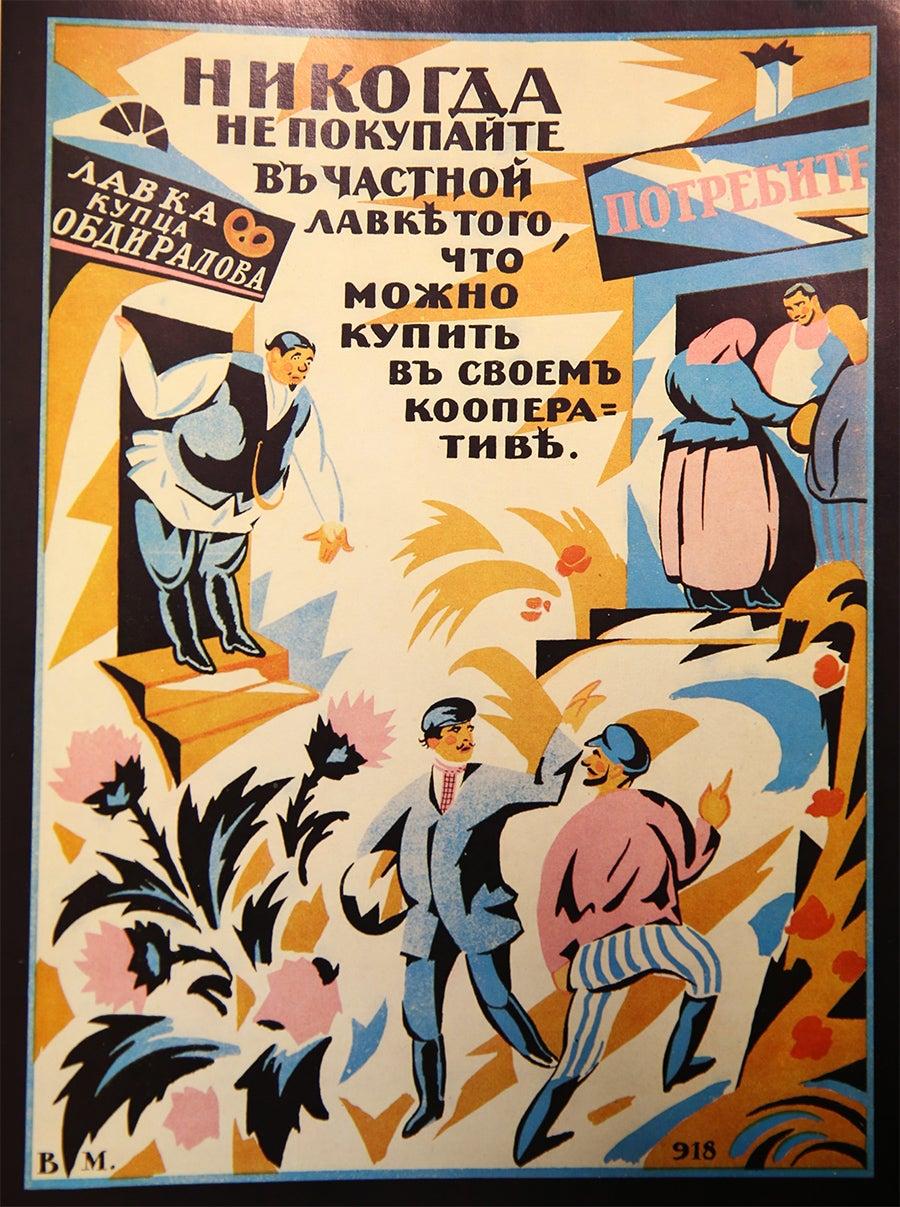 """""""Nunca comprem em lojas privadas, se puderem comprar nas cooperativas"""". Artista desconhecido, 1918"""
