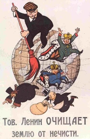"""""""O camarada Lenine limpa o lixo do mundo"""", Wiktor Deni, 1920"""