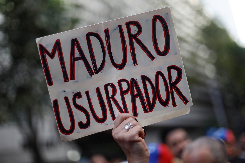 Edgard Garrido - Reuters