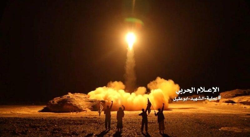 Resultado de imagem para míssil houthi